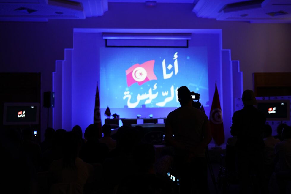Engaging Tunisian youth in politics